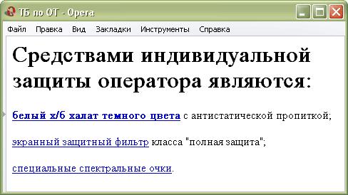 Рис. 8.10