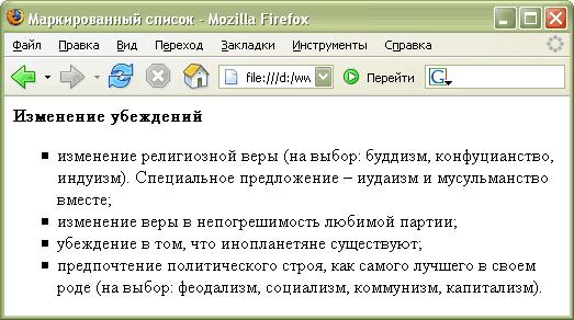Рис. 11.2