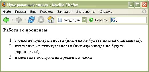 Рис. 11.3