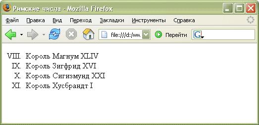 Рис. 11.4